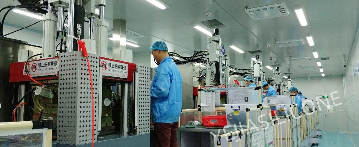 制品的设计与生产优化能力