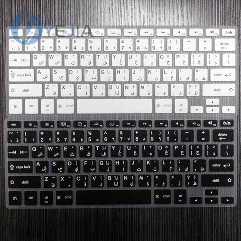 Customize language Arabic Layout US Version Waterproof Food Grade Silicone Keyboard Protector for Macbook_副本