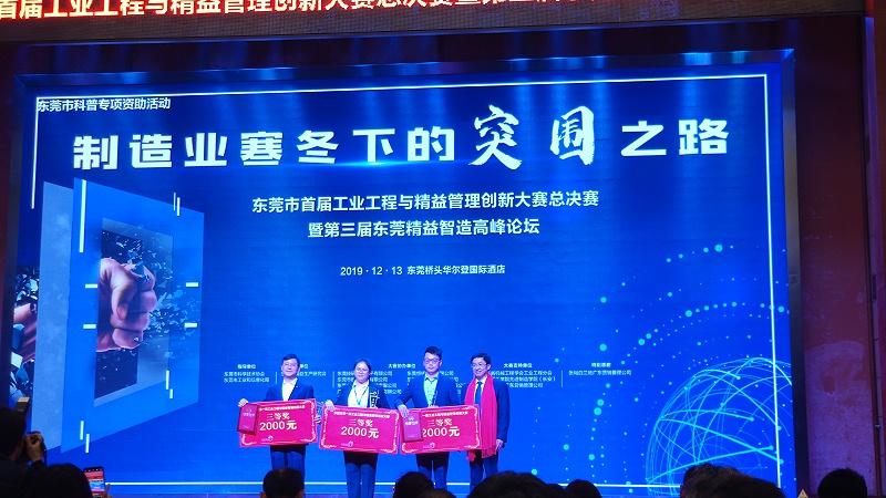 广东烨嘉光电科技股份有限公司 (2)