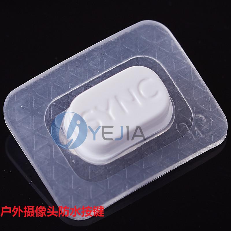10-11-硅胶产品24540_副本_副本_副本