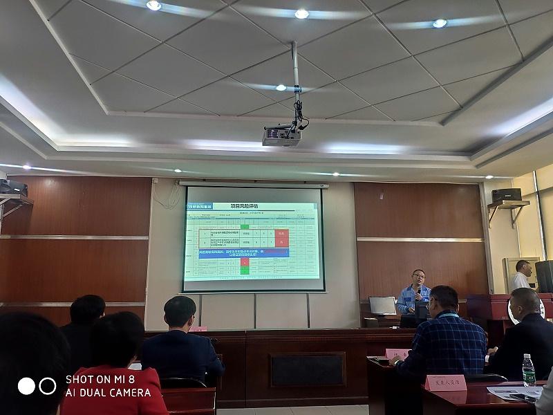 东莞市第一届工业工程与精益管理创新大赛 (3)