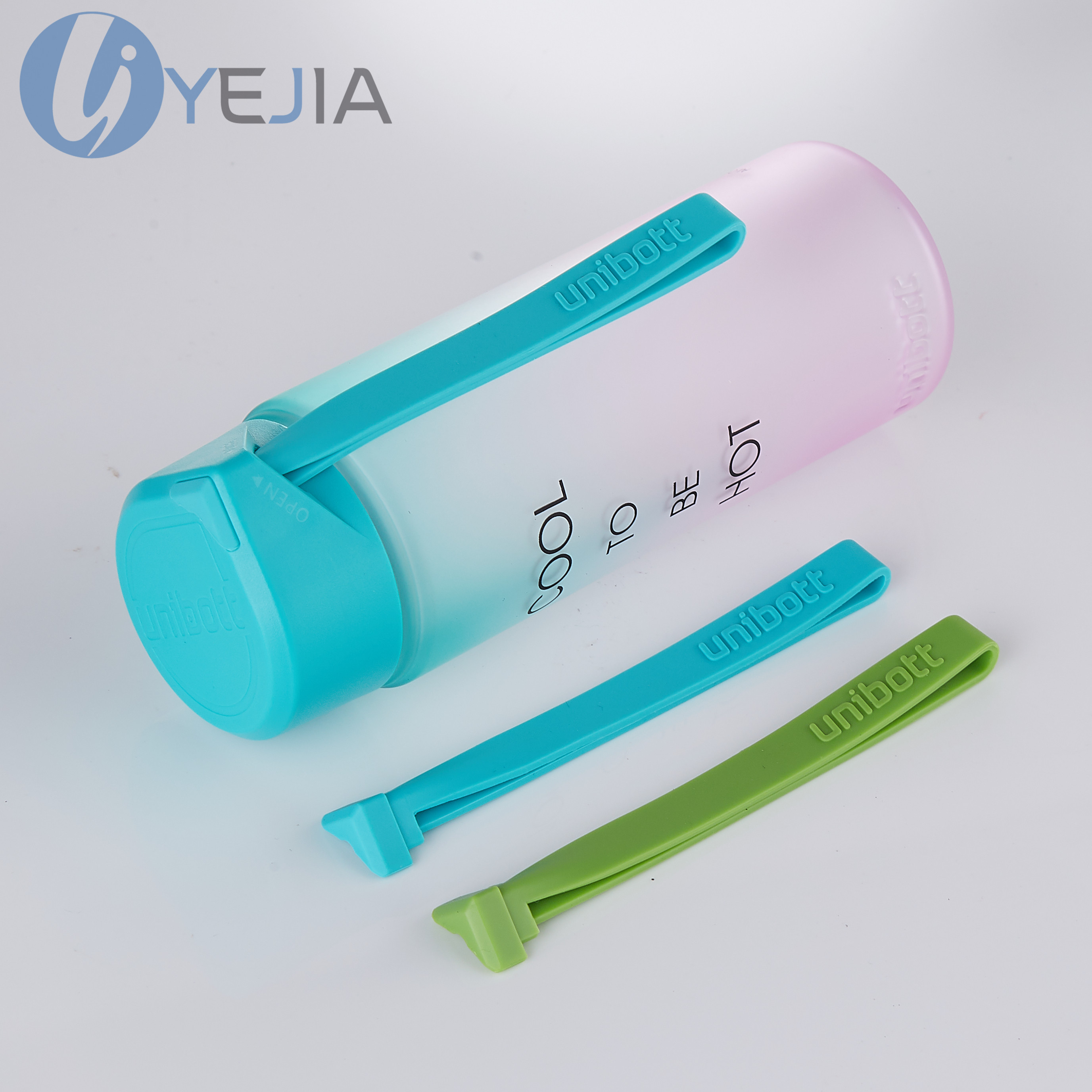 抗老化水杯硅胶提手,手感柔软,不易沾灰尘