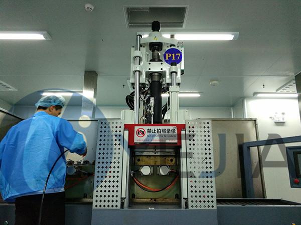 烨嘉光电液态硅胶注塑机