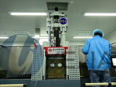TOSHIBA纳米加工机