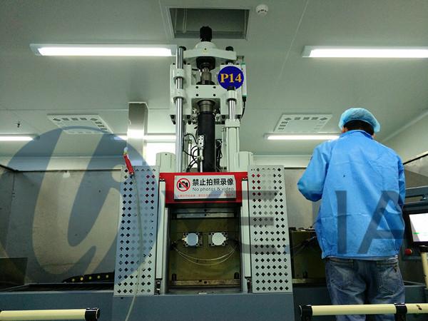 烨嘉光电液态硅胶注塑机设备