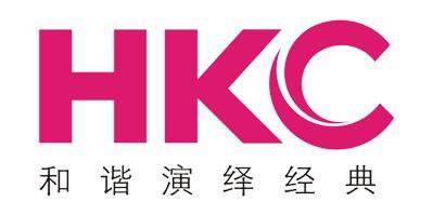 烨嘉光电合作伙伴-惠科电子HKC