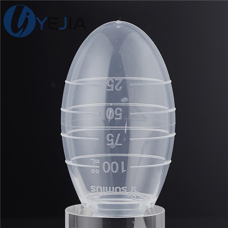 silicone medical negative pressure ball